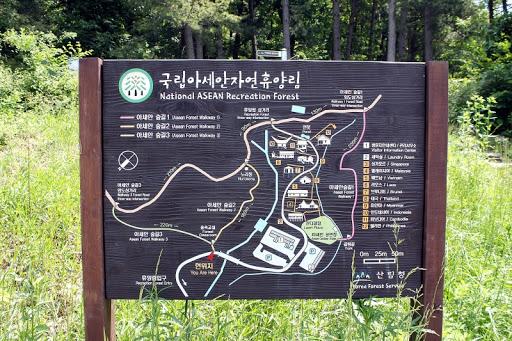 Asean, Um Bélissimo Parque Florestal Nacional
