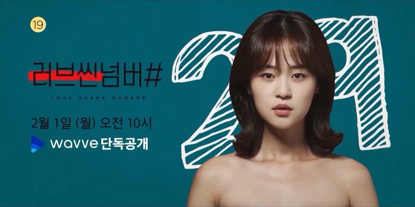 Love Scene Number [Drama]
