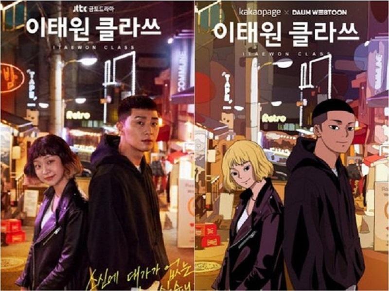 15 Webtoons Que Viraram K-Drama