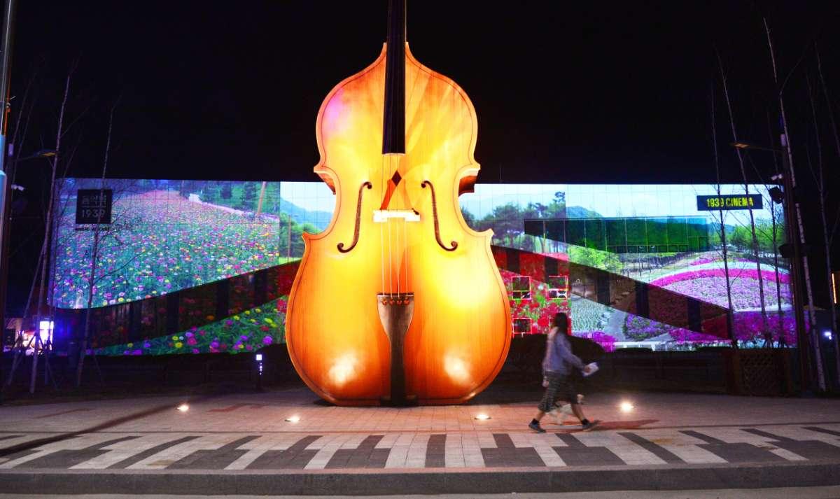 Conheça A Estação De Trem Que Foi Transformada Em Espaço Musical