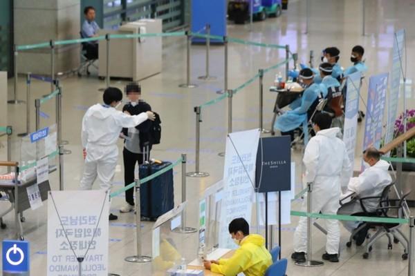 Discriminação A Grupos Minoritários Gera Crítica Ao Governo Sul Coreano