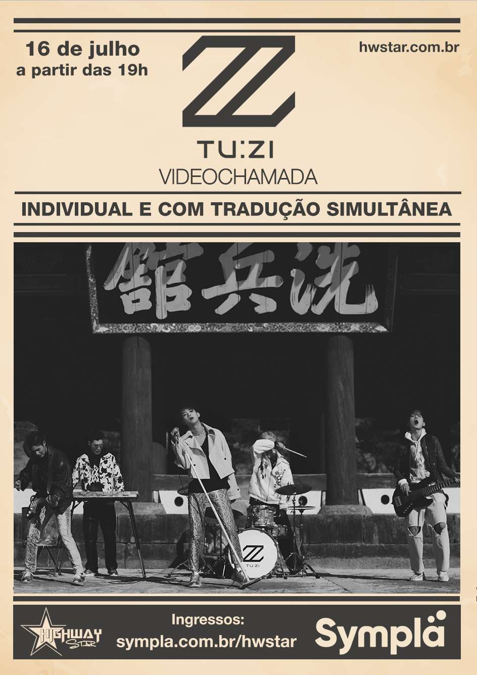 Banda 2Z Encontrará Fãs Brasileiros Através Do Highway Meet