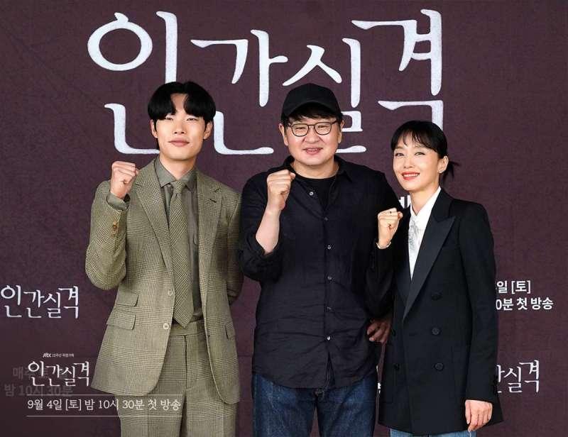 Jeon Do Yeon E Ryu Jun Yeol Falam Sobre O Novo Drama &Quot;Lost&Quot;