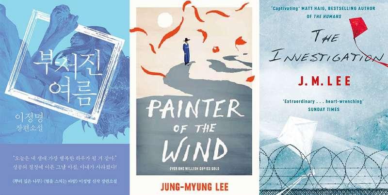 Livros De Escritor Sul-Coreano Fazem Sucesso Entre Leitores Europeus